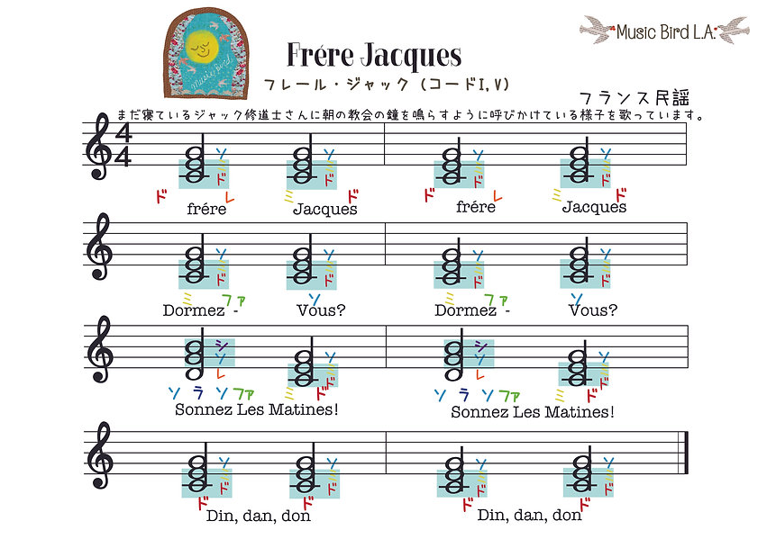 frere jacques with chords with doremi.jp