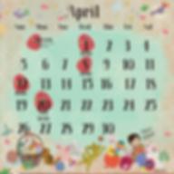 april Insta 2020 honoka only.png
