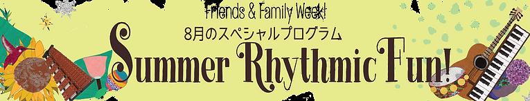 Summer rhythmic fun 2021.png