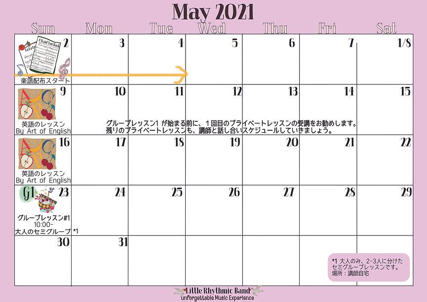 LRB Schedule calender MAY 2021.jpg