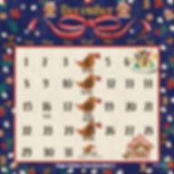 Dec 2019 insta 2 honoka only 2.jpg
