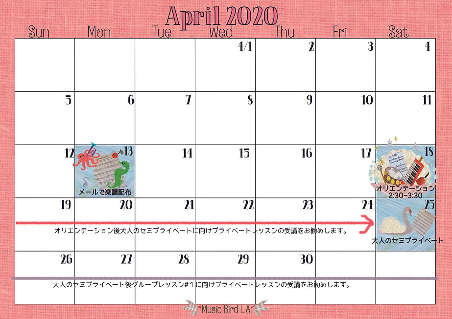 April 2020 LRB Schedule .jpg