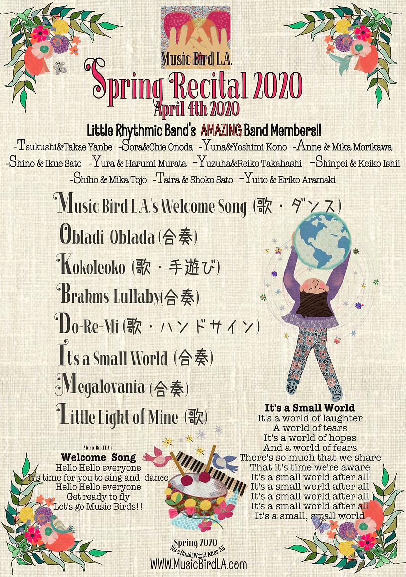 LRB Spring2020 Program.png