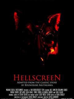 Hellscreen (2016)