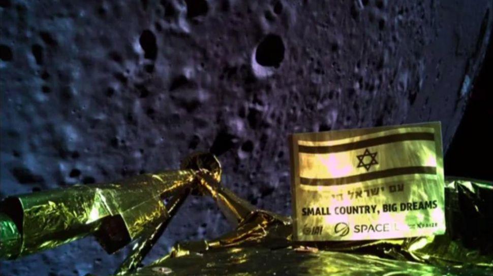 Imagem da Lua antes do pouso