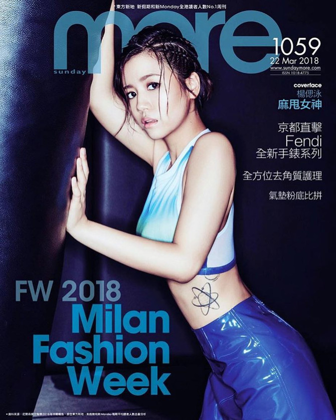 More Magazine cover