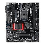 Asrock H310M-G/M.2, Intel H310, 1151, Micro ATX, DDR4, XFire, VGA, DVI, HDMI, M.