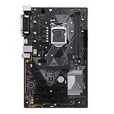 Asus PRIME H310-PLUS, Intel H310, 1151, ATX, DDR4, VGA, HDMI, Parallel, Serial,