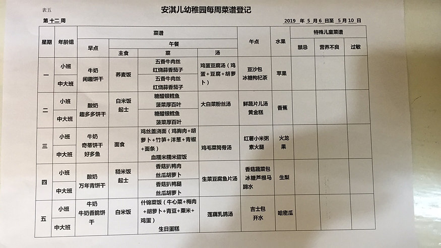 WeChat Image_20190507143048.jpg