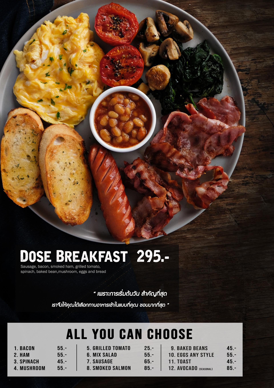 5 อาหารเช้า โยเกิร์ต.jpg