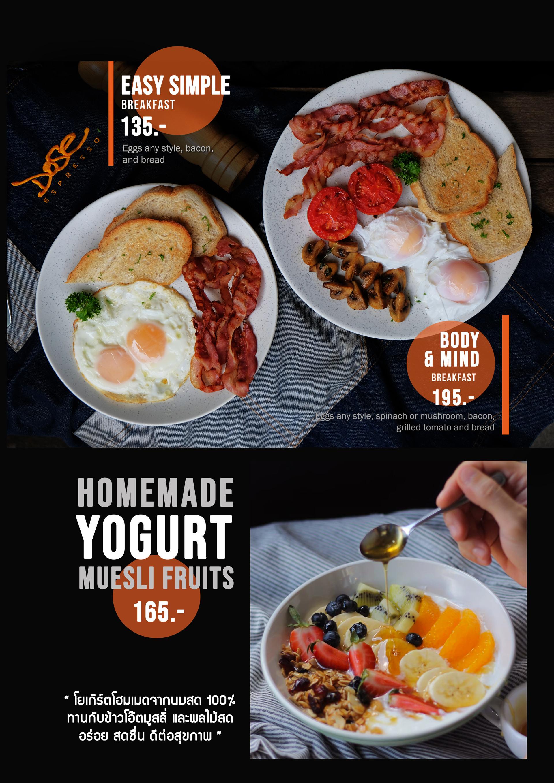6 อาหารเช้าเซ็ตเล็ก.jpg
