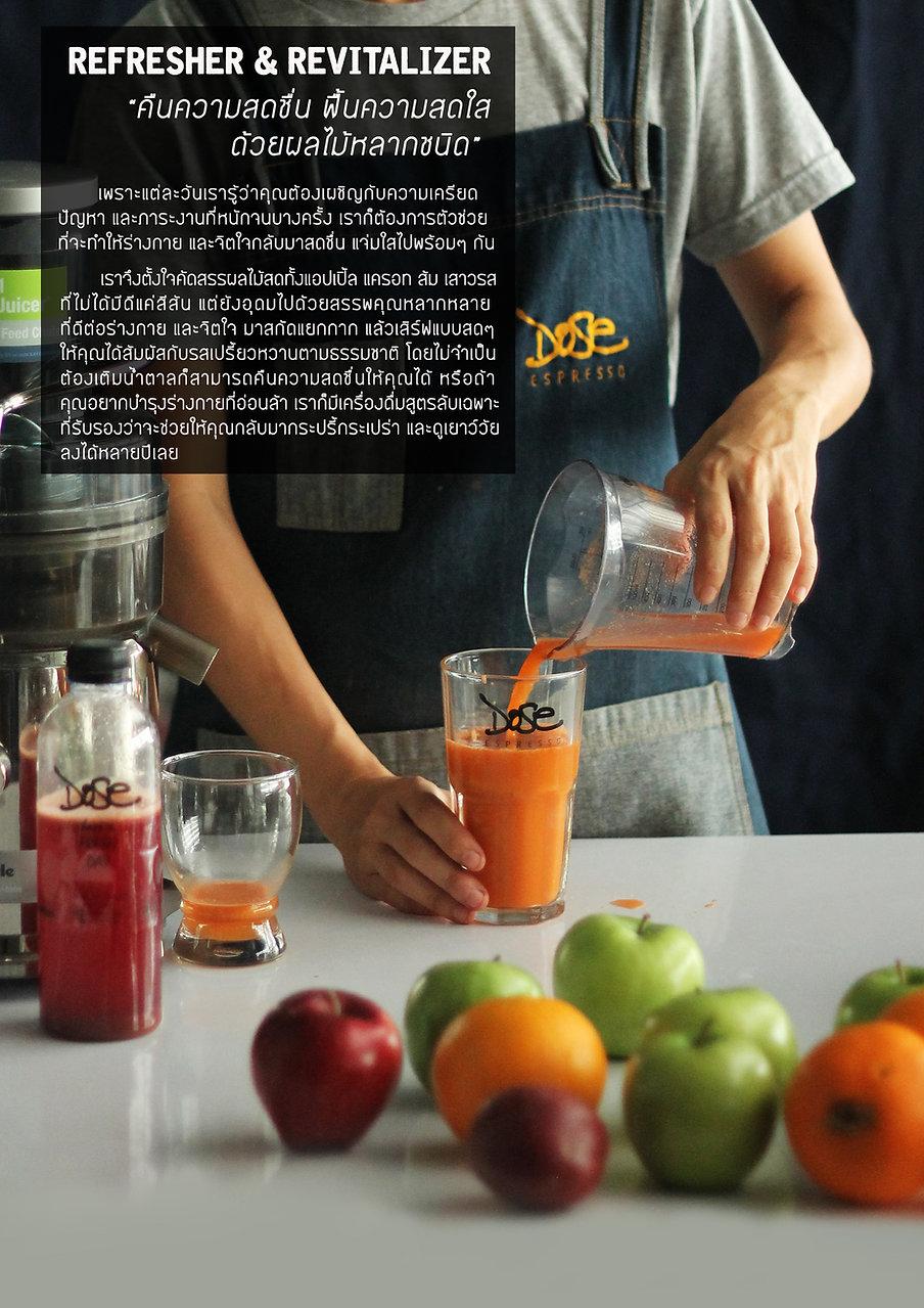 24 juice.jpg