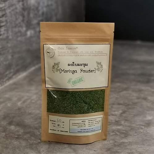 Organic tea - Moringa Powder