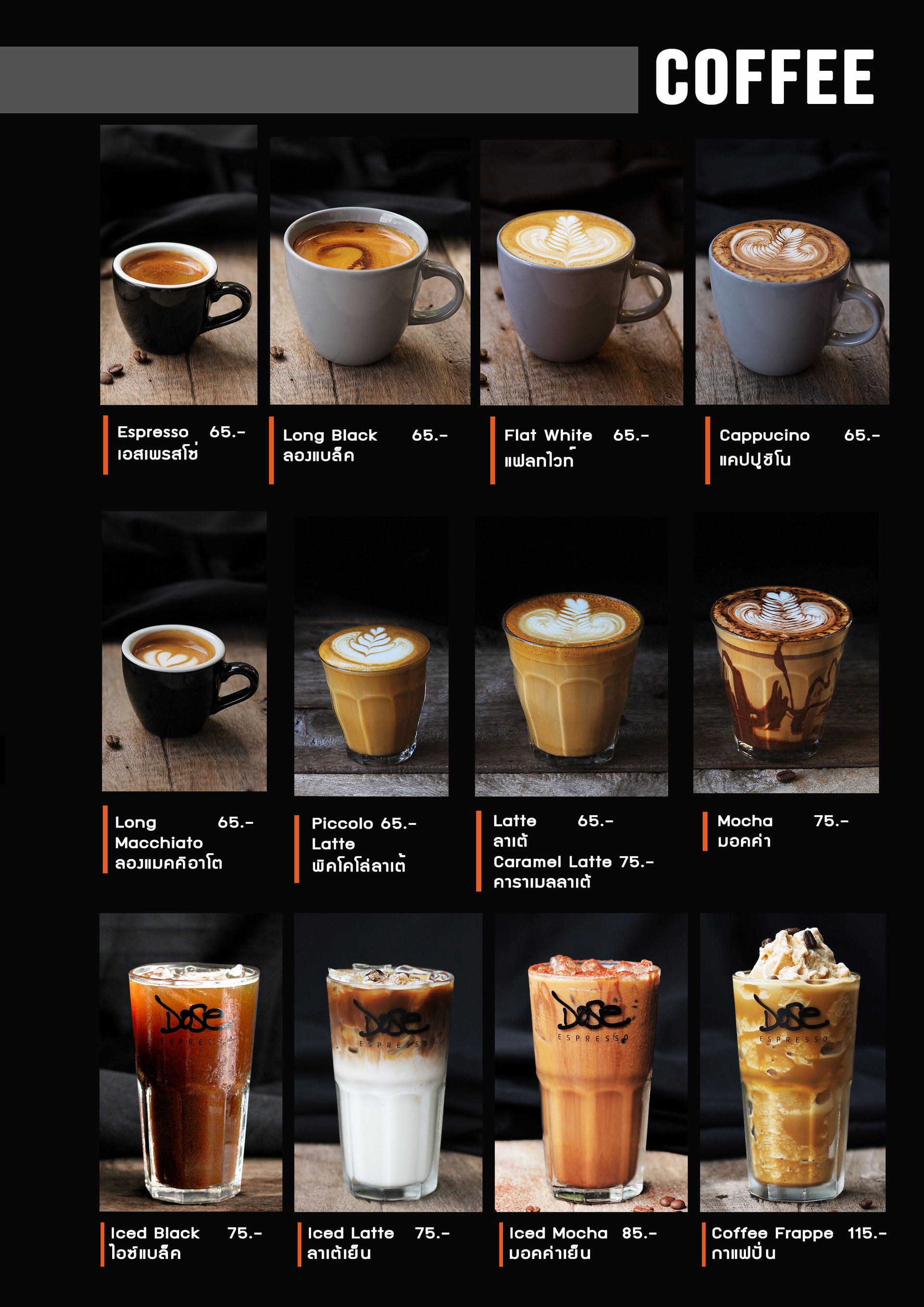 2 Hot and Cold Coffee 2.jpg