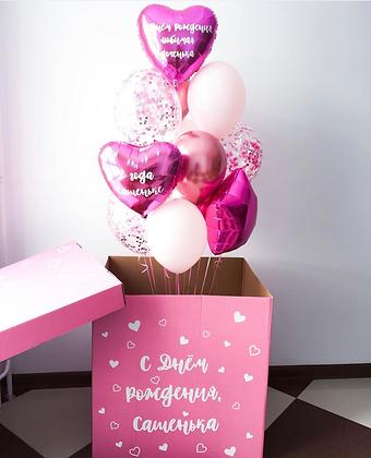 Коробка-сюрприз цветная со связкой