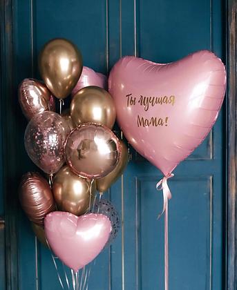 Большое сердце и связка Pink&Gold