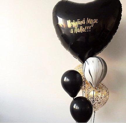 Большое сердце Black Gold