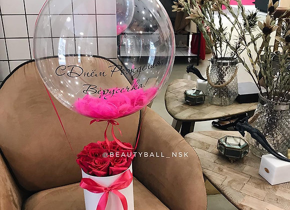 Bubble и коробочка с цветами