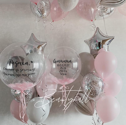 2 Bubbles, связки Pink&Gray