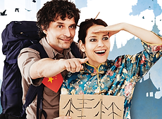 Abenteuer China | Theater Sturmvogel Video