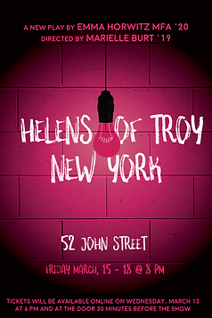 Hellens of Troy New York-01.png
