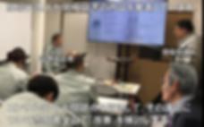 工事成績向上研究会【トップ画】.png