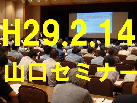 ズバッと解決!竣工検査/超小型・超高機能ISO・OHSAS!