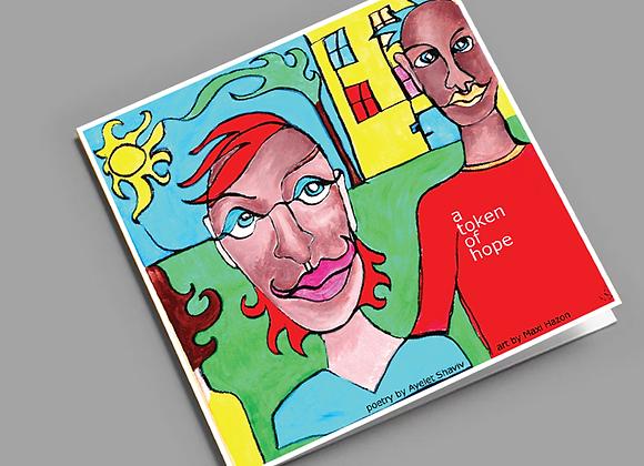 A Token of Hope - Poetry Booklet- ספר שירה באנגלית