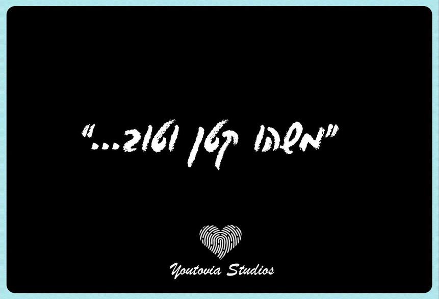 chalkboard_sticker_-------.jpg