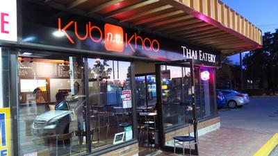 TASTE OF THAI SELECT: Kub Khao