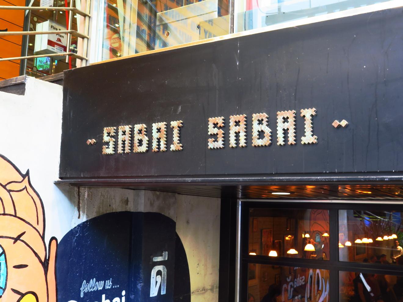 TASTE OF THAI SELECT: Sabai Sabai