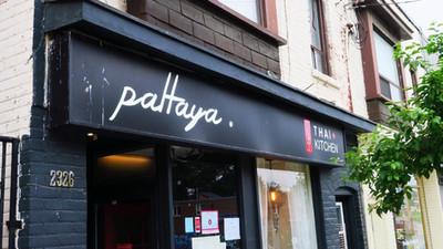 TASTE OF THAI SELECT: Pattaya