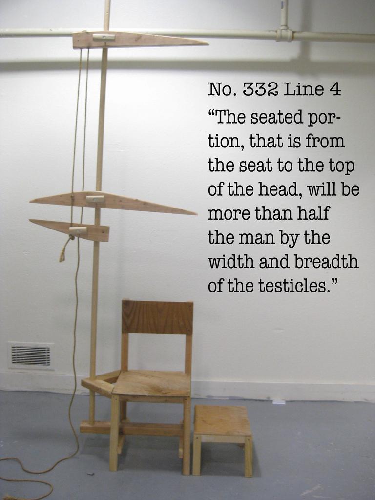 No.332 Line4