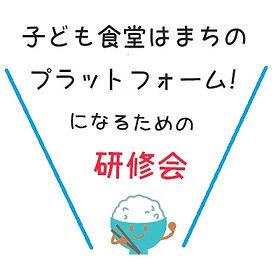 プラットフォーム.jpg