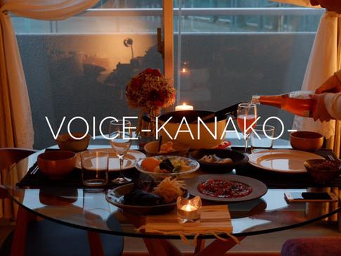 """今回のゲストは女性の""""食""""と""""性""""の在り方を探求中のkanako様です。"""