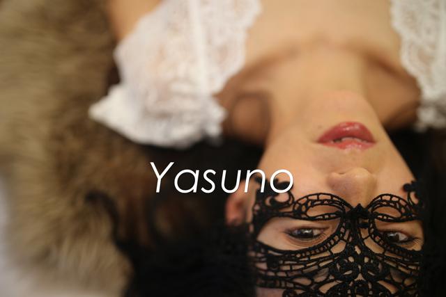Yasuno