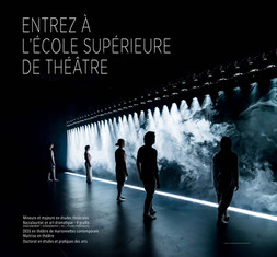 Affiche de l'École supérieure de théâtre 2017