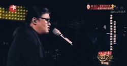 china himno
