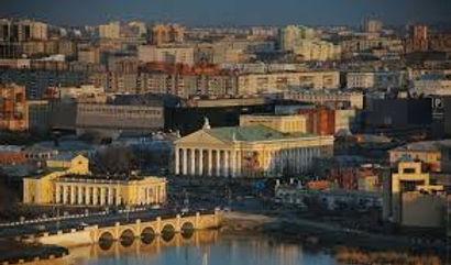 Chelyabinsk City.jpg