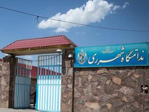 وضعیت زنان در زندان قرچک