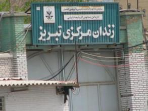 وضعیت زندان زنان در زندان تبریز