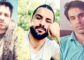 2 Brothers Sentenced to Prison, 1 Sentenced To Death For Iran Protests