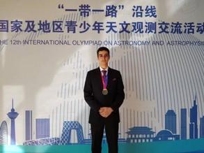 Ali Younesi - Student