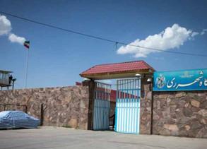 Women Political Prisoners in the Qarchak Prison Are In Catastrophic Conditions