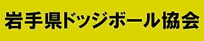 リンクバナー_02.jpg