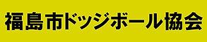 リンクバナー_05.jpg