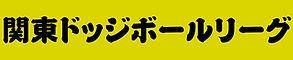 リンクバナー_07.jpg