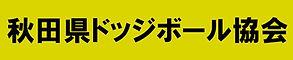 リンクバナー_03.jpg