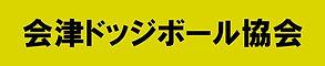 リンクバナー_06.jpg