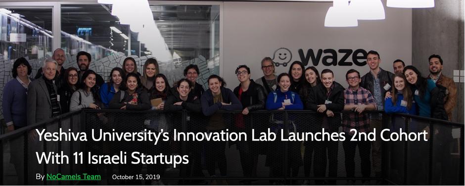 HeroKi & Yeshiva University innovation Lab